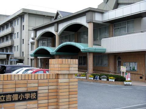 岡山市立吉備小学校ホームページ