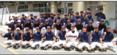 岡北中学校 学校だより 平成23年...