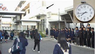 岡北中学校 学校だより 平成□□年...